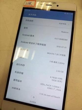 Xiaomi akan Memperkenalkan Redmi 4 Pada 25 Agustus 2016?