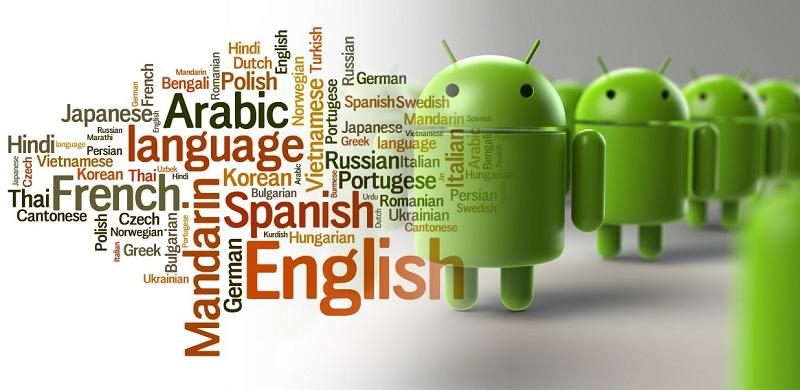 Ganti Bahasa Android-6