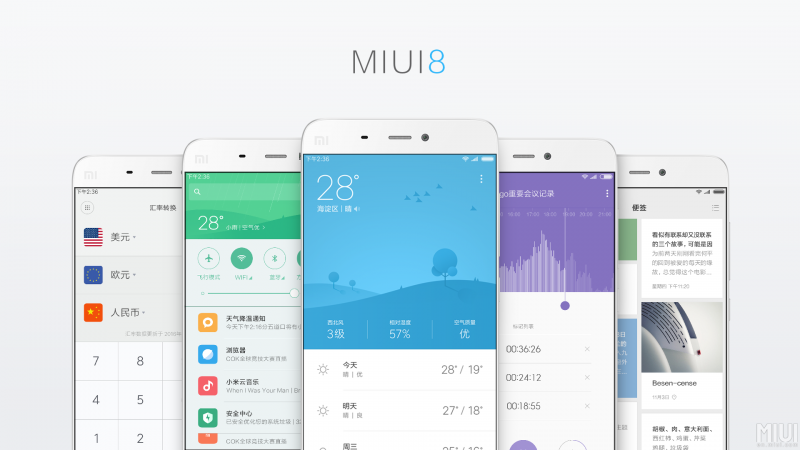 MIUI8_China