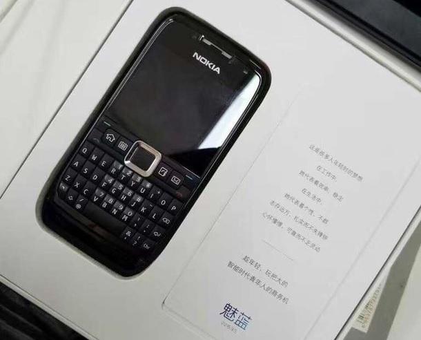 Undangan Meizu dengan Nokia E71