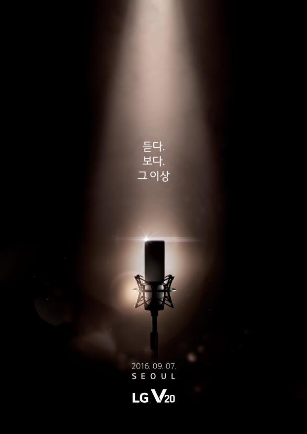 LG Resmi Akan Memperkenalakan LG V20 Pada 7 September Mendatang