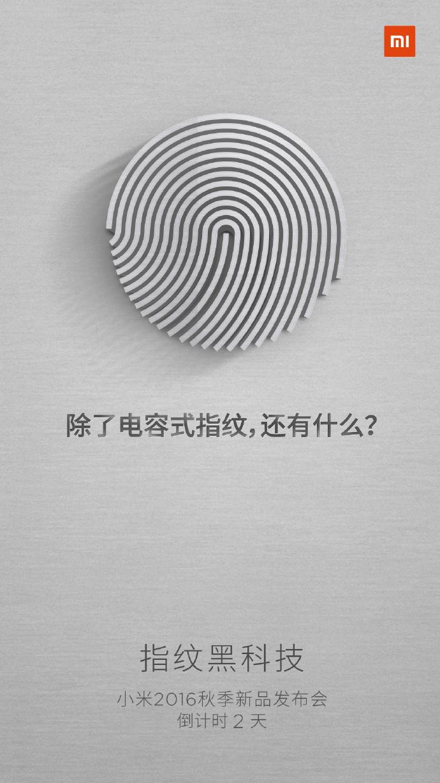Xiaomi Mi 5S Dipastikan akan Memiliki Fitur Ultrasonic Fingerprint Scanner