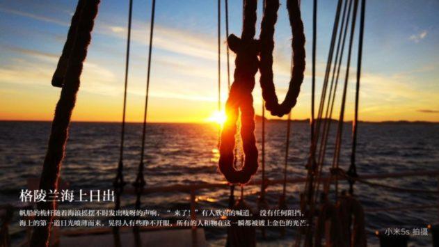 Xiaomi Resmi Memperkenalkan Mi 5S dan Mi 5S Plus