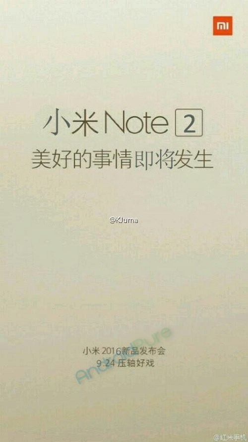 Xiaomi-Mi-Note-2-launch