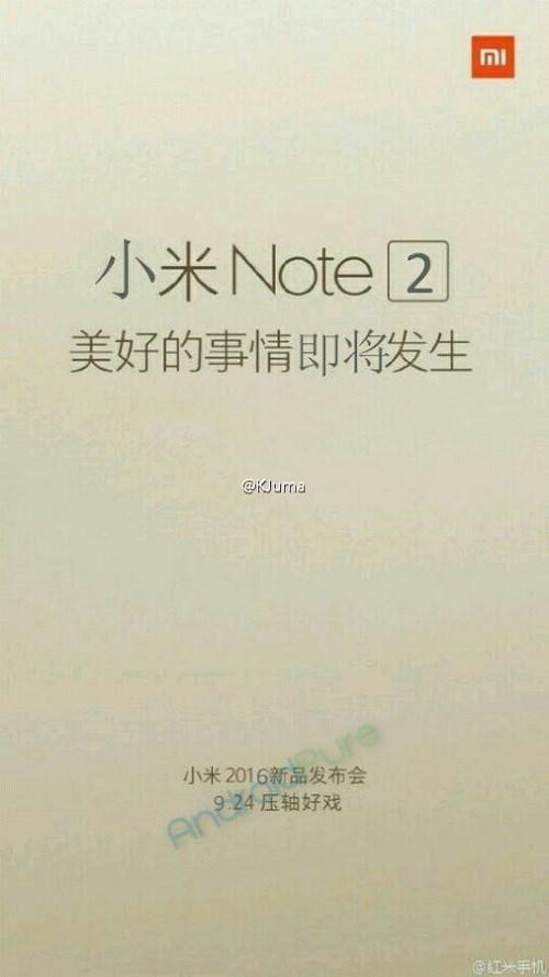Xiaomi-Mi-Note-2-launch