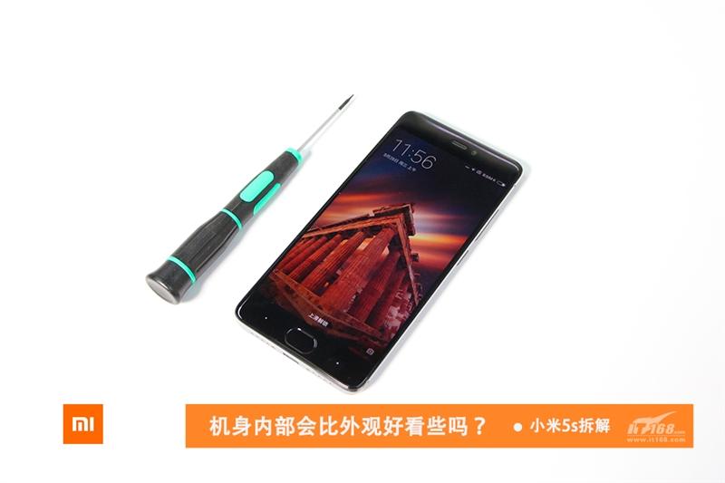 Beginilah 'Jeroan' Xiaomi Mi 5S