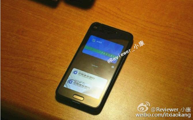 Xiaomi akan Merilis Ponsel 4-inch?