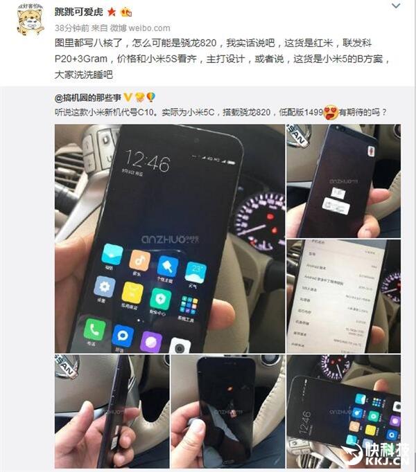Prototype Xiaomi Redmi Terbaru Bocor ke Publik