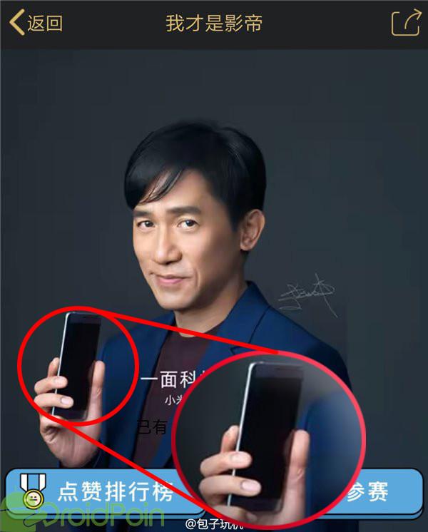 Ternyata, Inilah Rahasia Dibalik Poster Xiaomi Mi Note 2