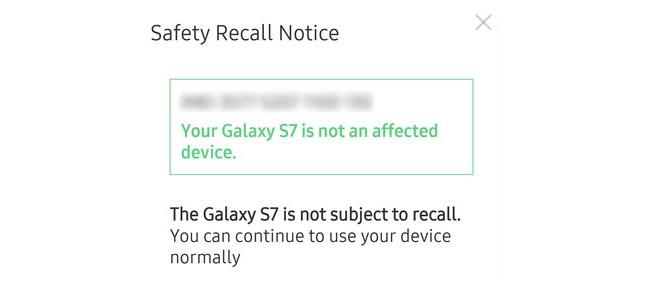 pesan-samsung-untuk-galaxy-s7