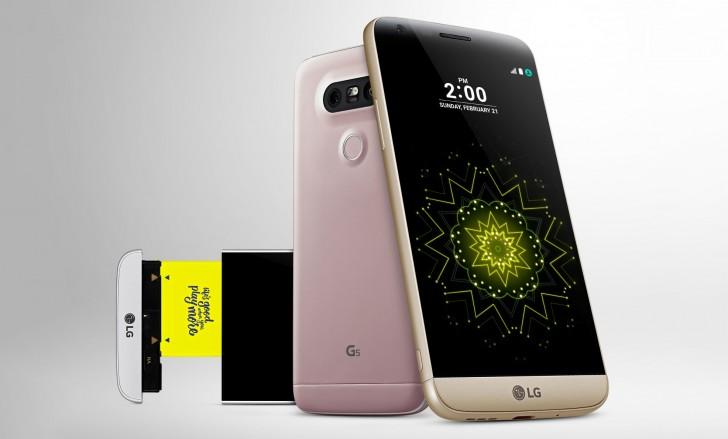 LG G6 Hadir dengan Iris Scanner?