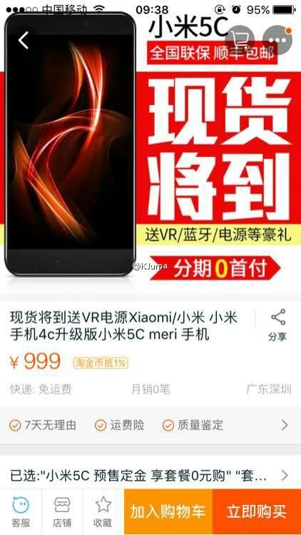 Render Baru Xiaomi Mi 5C Kembali Muncul