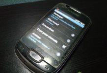 Cara Mengganti Font (Huruf) di Android