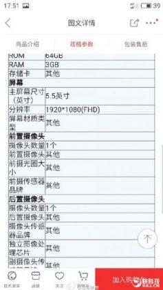 Xiaomi Mi 5C akan Segera Dirilis, Sudah Terpajang di JD.com