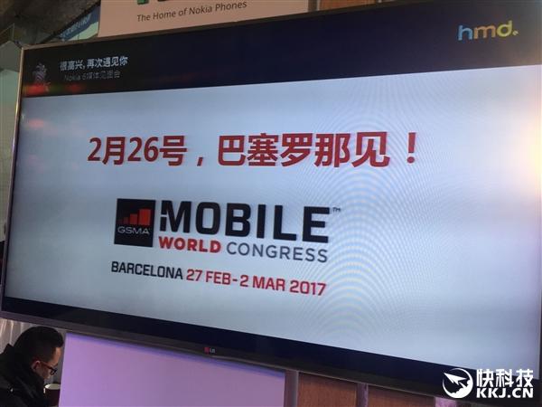 Ponsel Nokia dengan Snapdragon 835 Diperkenalkan di Barcelona?