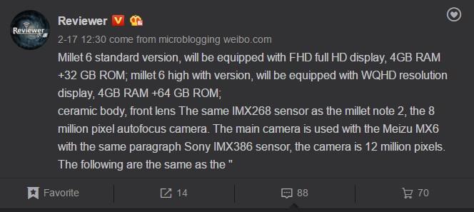 Perilisan Xiaomi Mi 6 Semakin Dekat?