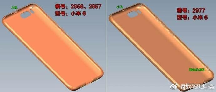 Rumor Terbaru Xiaomi Mi 6: Memiliki Iris Scanner dan Tanpa Audio Jack 3.5?