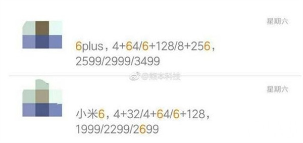Berapa Harga Xiaomi Mi 6?
