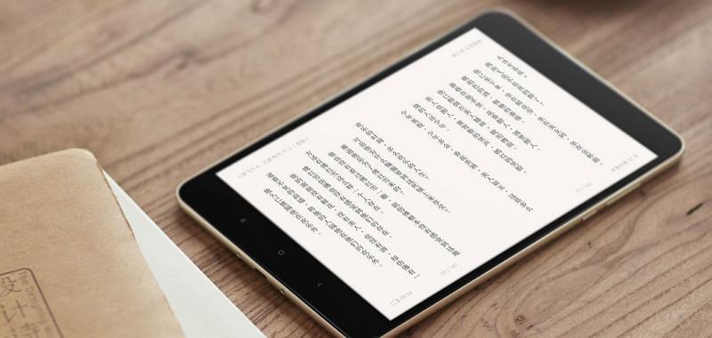 Xiaomi Resmi Merilis Mi Pad 3 di China