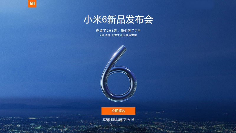 Xiaomi Mi 6 akan Diperkenalkan Pada 19 April 2017!