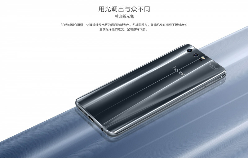 Flagship Murah Huawei Honor 9 Resmi Dirilis, Inilah Harga dan Spesifikasinya!