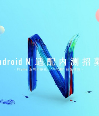 Update Android Nougat untuk Ponsel Meizu Segera Tersedia