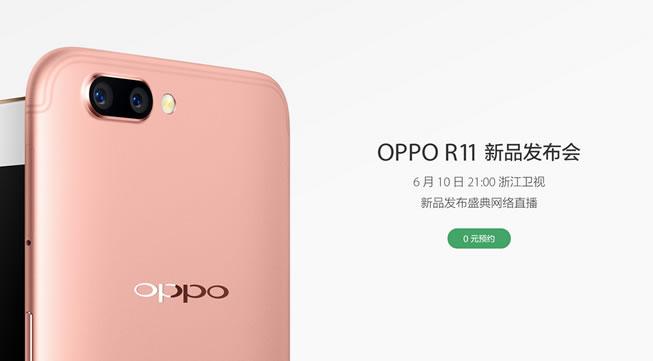 Resmi Dirilis, Inilah Harga dan Spesifikasi Oppo R11