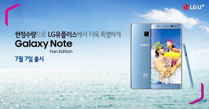 Resmi: Galaxy Note FE Meluncur 7 Juli 2017