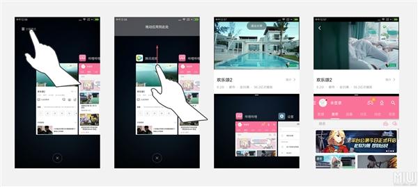 Tidak Semua Xiaomi Bisa Menikmati Fitur Split Screen di MIUI 9