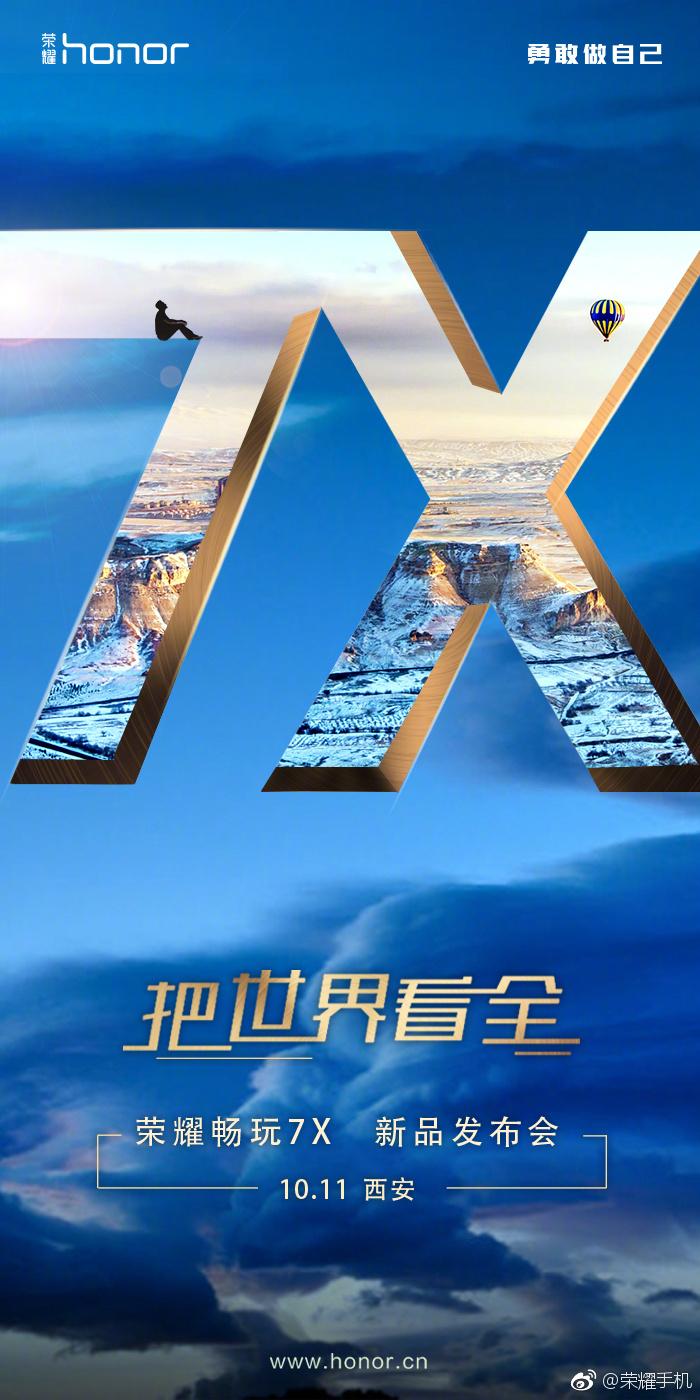 11 Oktober, Huawei Siap Rilis Honor 7X?
