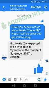 Nokia 2 akan Diperkenalkan pada Akhir Tahun?