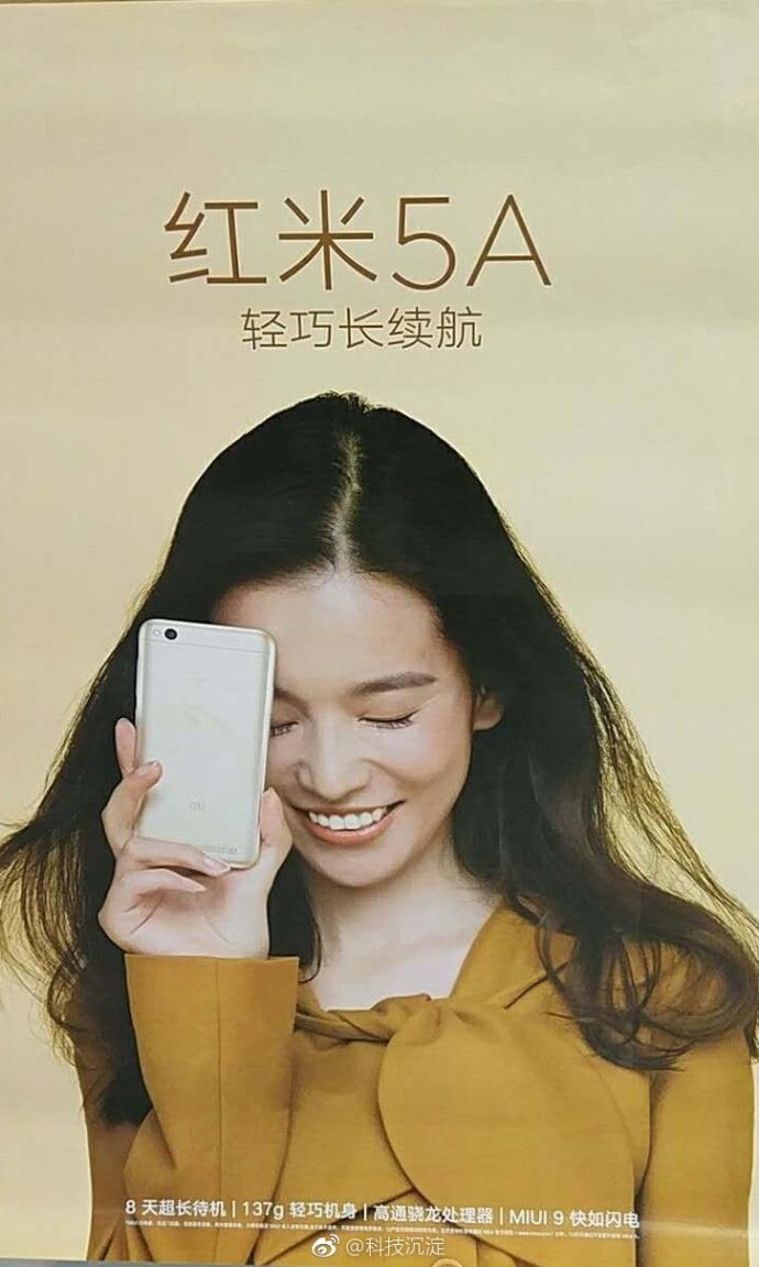 Xiaomi Siap Rilis Redmi 5A, Inilah Bocoran Spesifikasinya