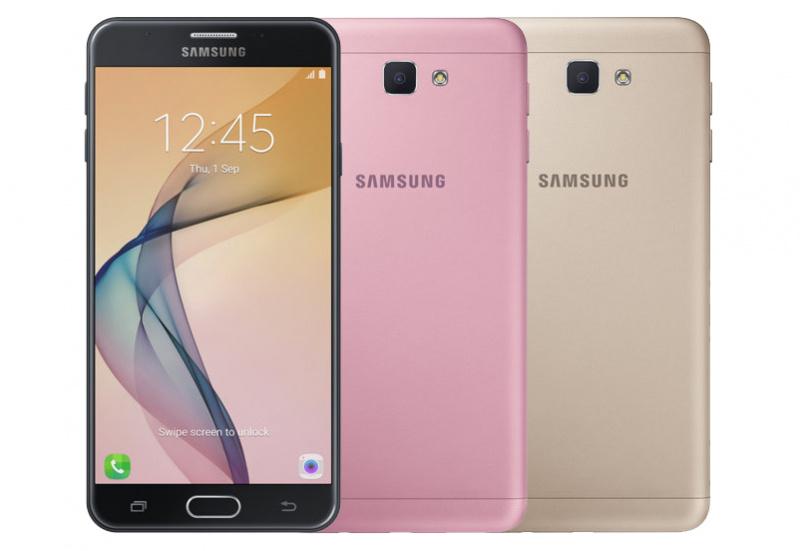 Harga Dan Spesifikasi Samsung Galaxy J7 Prime