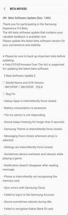 Build Android Oreo untuk Samsung Galaxy S8 Sudah Sampai Tahap 4 — Versi Final Dirilis Tak Lama Lagi?