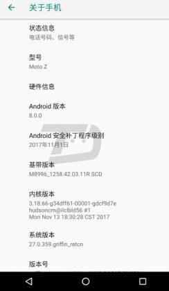 Update Android Oreo untuk Motorola Moto Z dan Moto Z2 Force Segera Dirilis!