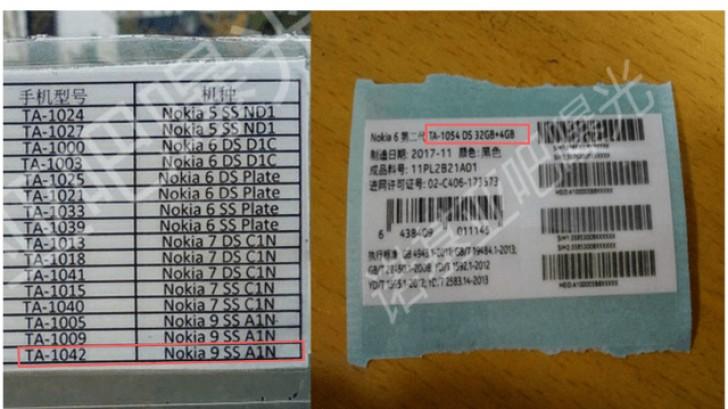 Nokia 6 dan Nokia 9 akan Dirilis Januari?