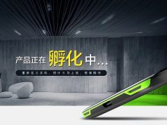 Xiaomi Siapkan Ponsel Gaming Pesaing Razer Phone?