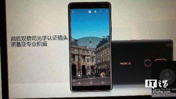 Spesifikasi dari Nokia 7 Plus Kembali Terungkap!